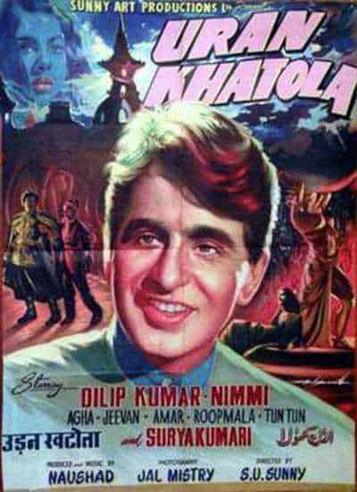 Uran Khatola movie poster