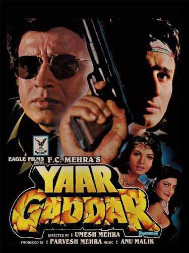 Yaar Gaddar movie poster