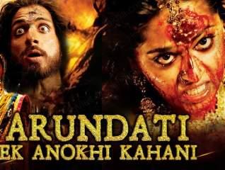 Arundhati movie review