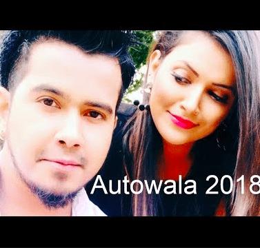 Autowala 2 album artwork