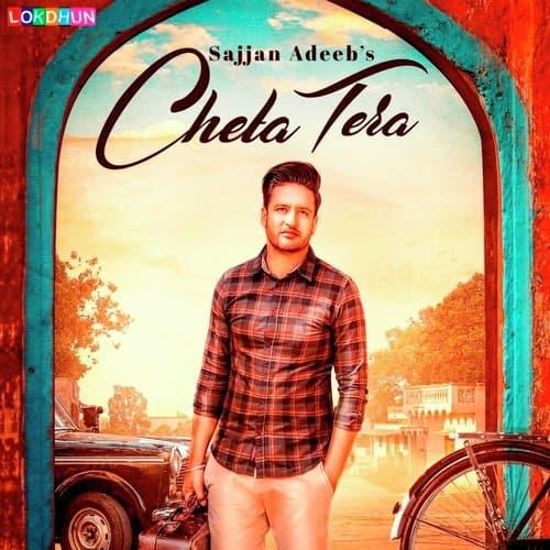 Cheta Tera album artwork
