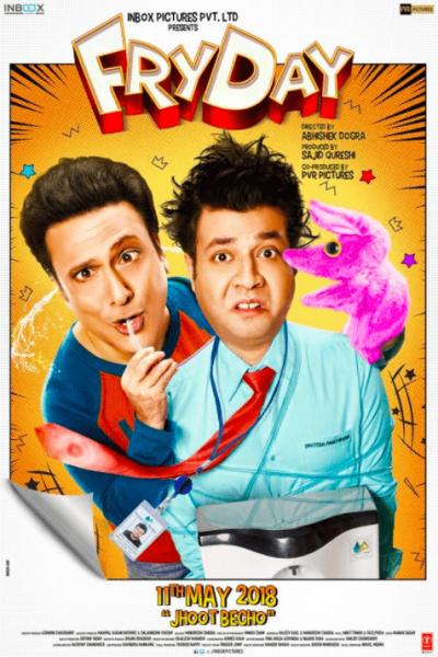 फ्राई डे movie poster