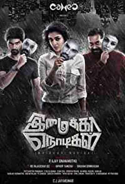 Imaikkaa Nodigal movie poster