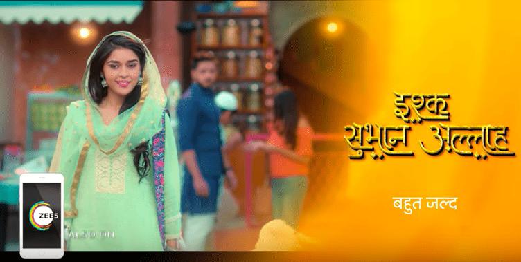 Ishq Subhan Allah tv serial poster