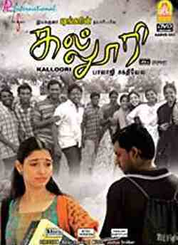 Kalloori movie poster