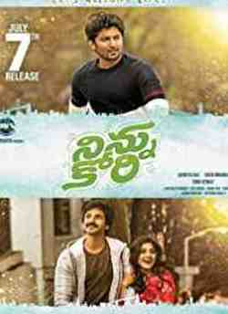 Ninnu Kori movie poster