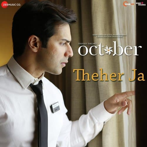 Tab Bhi Tu album artwork