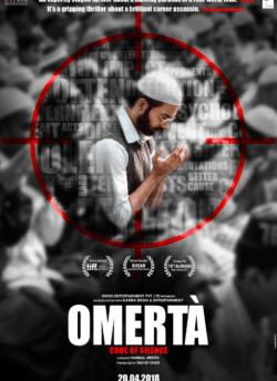 ओमेरटा movie poster