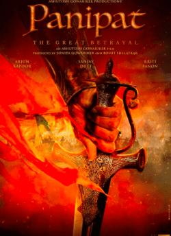 पानीपत movie poster