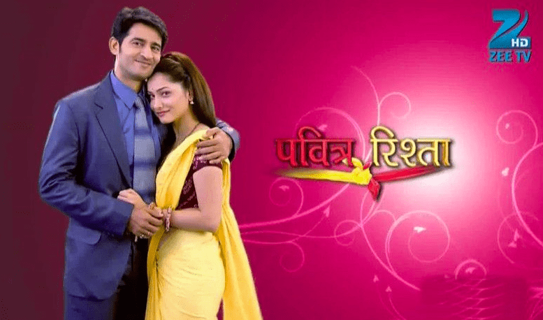 Pavitra Rishta tv serial poster