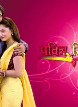 Pavitra Rishta movie poster
