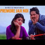 Premor Jaji Noi album artwork