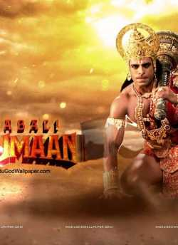 Sankatmochan Mahabali Hanuman movie poster