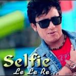 Selfie Le Le Re album artwork