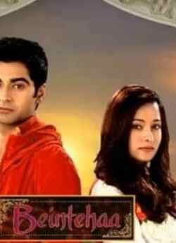 Beintehaa movie poster