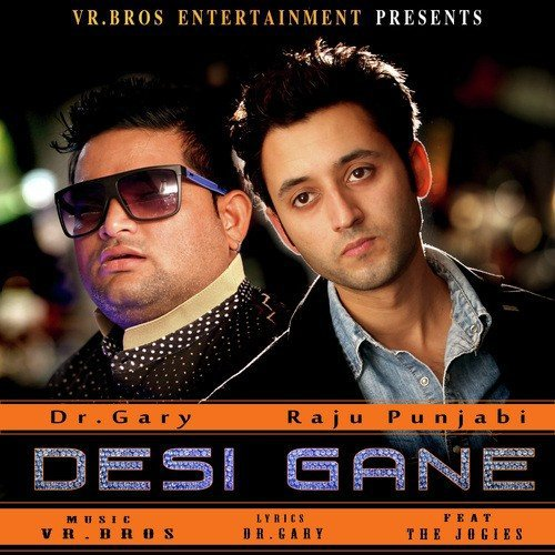 Desi Ganne album artwork