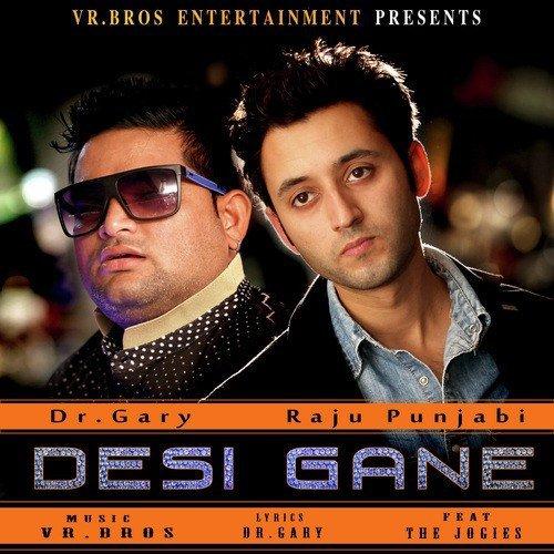 Desi Ganne album artwork