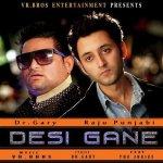 Desi Ganne artwork