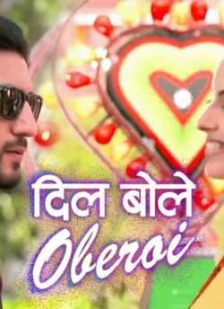 Dil Bole Oberoi movie poster
