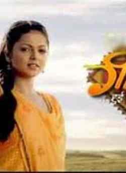 Geet Hui Sabse Parayi movie poster