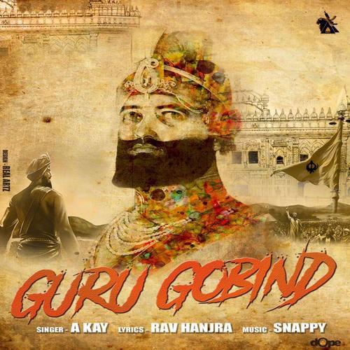 गुरु गोबिंद album artwork