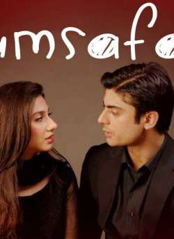 Humsafar movie poster