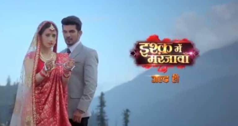 Ishq Mein Marjawan (TV Serial) - TRP, Reviews, Cast & Story