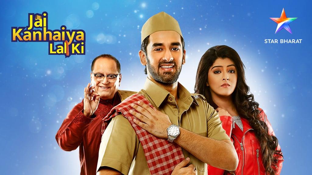 Jai Kanhaiya Lal Ki tv serial poster