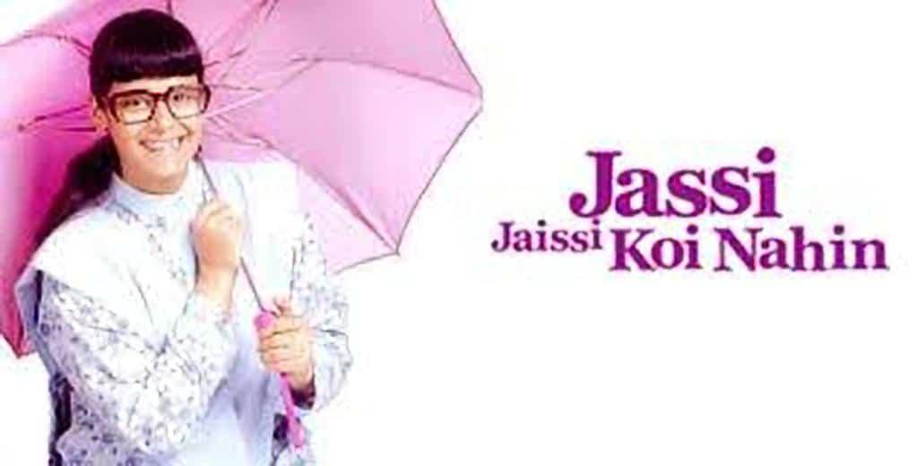 Jassi Jaisi Koi Nahi tv serial poster