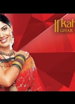 Kahaani Ghar Ghar Kii movie poster