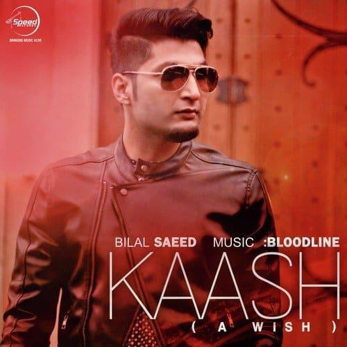 Kash album artwork