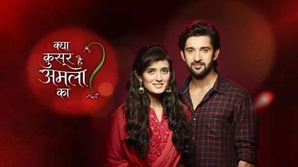 Kya Kasoor Hai Amla Ka? tv serial poster