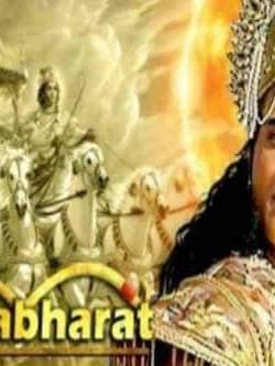 Mahabharat movie poster