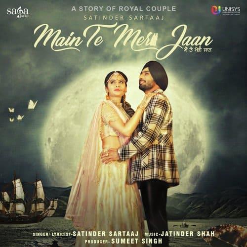 Main Te Meri Jaan album artwork