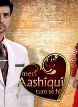 Meri Aashiqui Tumse Hi movie poster