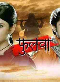 Phulwa movie poster