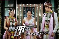Piya Rangrezz movie poster