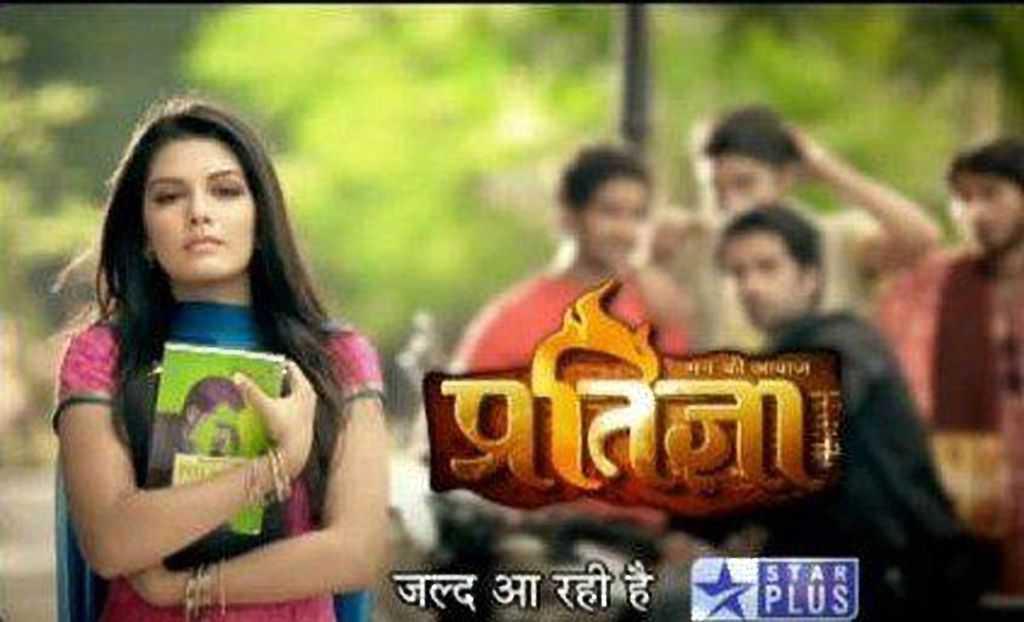 Pratigya (TV Serial) - TRP, Reviews, Cast & Story