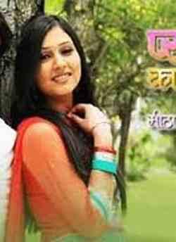 Pyaar Ka Dard Hai Meetha Meetha Pyaara Pyaara movie poster