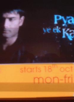 Pyaar Kii Ye Ek Kahaani movie poster