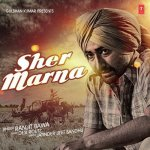 Sher Marna album artwork