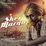 Sher Marna album artwork