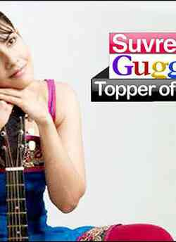 Suvreen Guggal movie poster