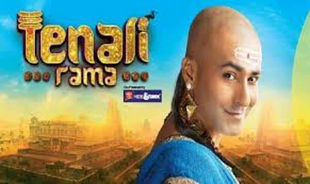 Tenali Rama tv serial poster