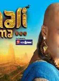 Tenali Rama movie poster