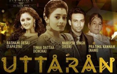 Uttaran tv serial poster