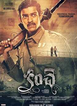 Kanche movie poster