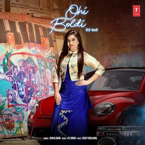 Ohi Boldi album artwork
