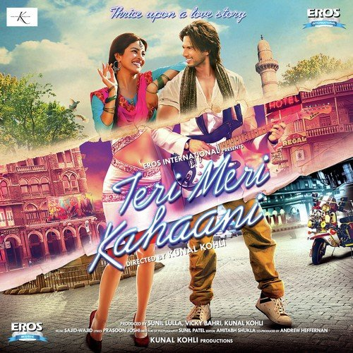 Jabse Mere Dil Ko Uff album artwork