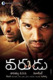 Varudu movie poster